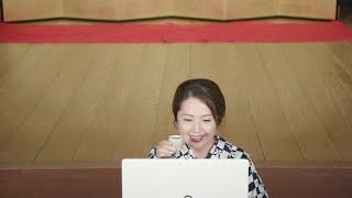 Pandemic Prompts Japans Geisha To Go Online | AFP