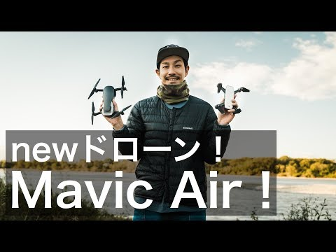 mavic-air~spark~