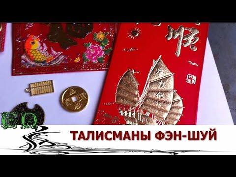 Северная корея астрология