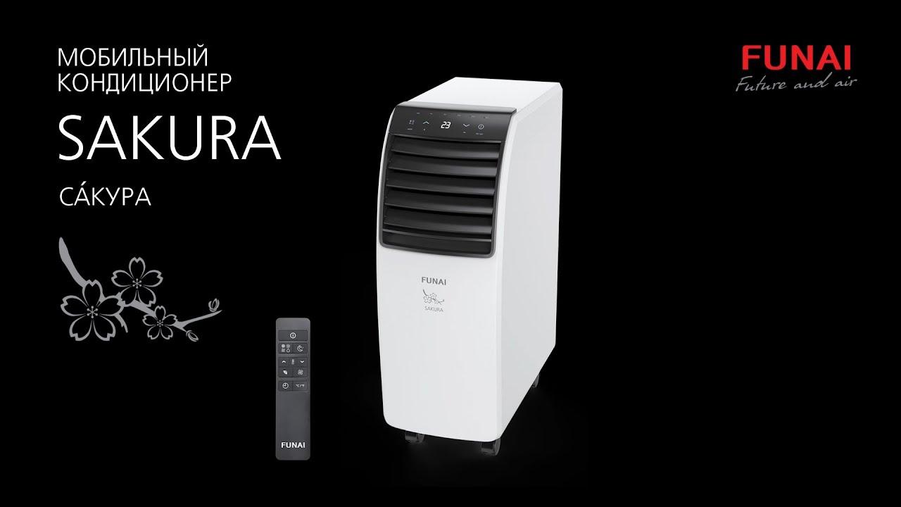 Мобильный кондиционер Funai Sakura MAC-SK35HPN03 видео