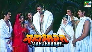 भीम का हिडिंबा के साथ विवाह | महाभारत (Mahabharat) | B. R. Chopra | Pen Bhakti - Download this Video in MP3, M4A, WEBM, MP4, 3GP