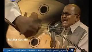 تحميل و مشاهدة الأمين عبد الغفار الشويدِن روض الجُـنان MP3