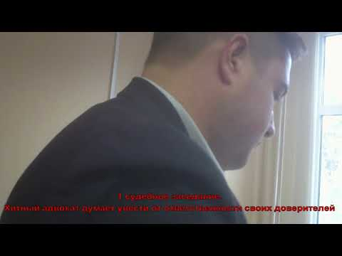 пользование общим имуществом дома: итоги судебного дела в Люберецком суде