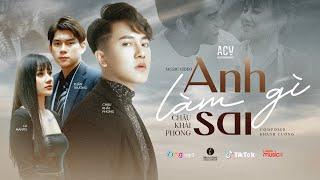 ANH LÀM GÌ SAI - CHÂU KHẢI PHONG   OFFICIAL MUSIC VIDEO