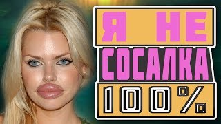 Лучшие приколы 2018. Русские приколы. Prikol video #10