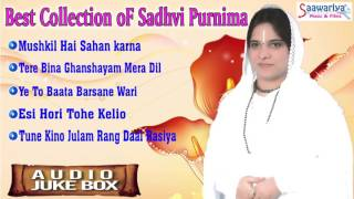 Best Collection Of Sadhvi Purnima  Lord Krishna Bhajans