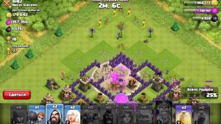 Две атаки в  Clash of clans