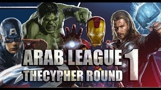 ARAB LEAGUE - THE CYPHER ROUND#1