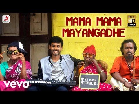 Mama Mama Mayangadhe