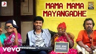 Veera - Mama Mama Mayangadhe Tamil Music Video   Leon James