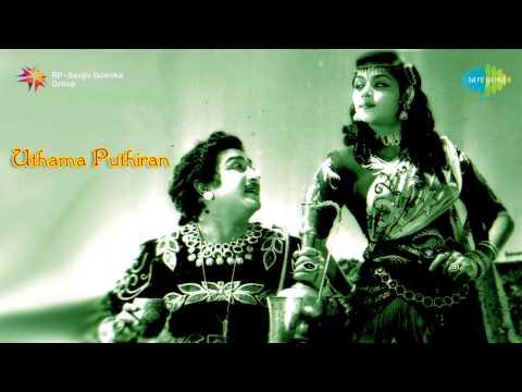 Uthama Puthiran   Mullai Malar Mele song
