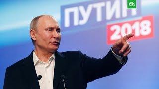 Последние новости 25.05.2018 Путин создает мост между западом и Россией!