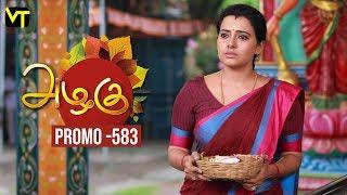 Azhagu - Tamil Serial Promo   அழகு   Episode 583   Sun TV Serials   20 Oct 2019   Revathy