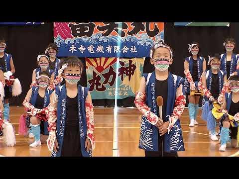 Yoshiwa Elementary School