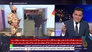 المسائية .. بدء التصويت على #التعديلات_الدستورية في #مصر التي تسمح للسيسي البقاء في الحكم حتى 2030