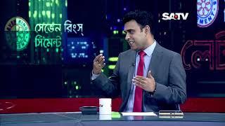 Bangla Talkshow | Late Edition EP 1143 | SATV Talk Show