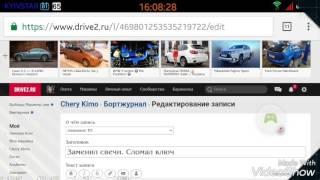 Drive2.ru шутит на 1 апреля