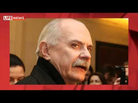 , title : 'Никита Михалков ответил матом на вопрос о мигалке'