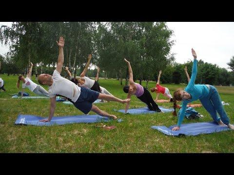 Йожики в  Садовниках...Yoga в парках Москвы