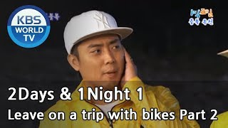 2 Days And 1 Night Season 1   1박 2일 시즌 1   Leave On A Trip With Bikes, Part 2
