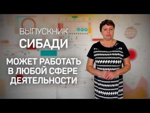УКиПС Управление проектами