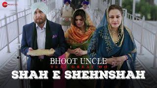 Shah E Shehnshah   Bhoot Uncle Tusi Great Ho   Raj Babbar, Jaya Prada & Sardar Sohi   Nachhatar Gill