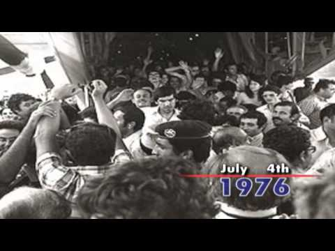Today in history: July 4