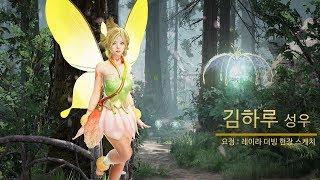 김하루 성우 영상