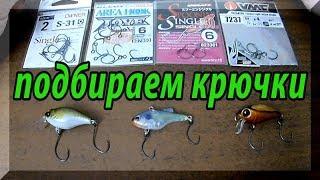Одинарные крючки owner в москве