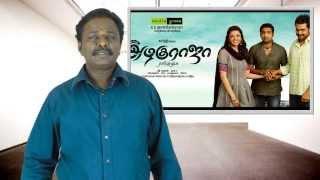 All in All Azhagu Raja Review - Karthi, Director Rajesh, Santhanam - Tamil Talkies
