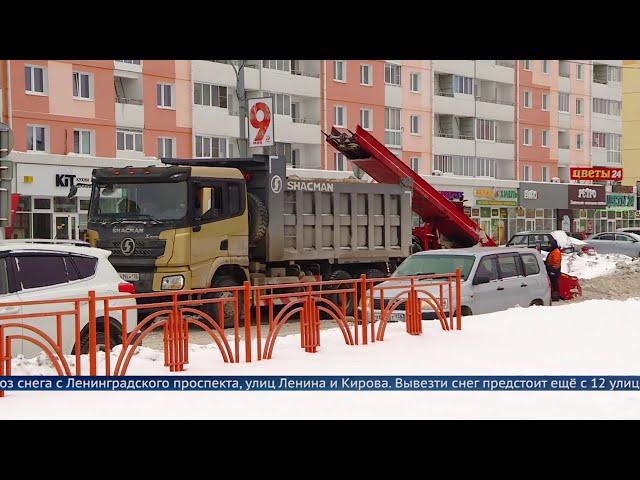 Дорожные службы Ангарска оштрафуют за применение солей