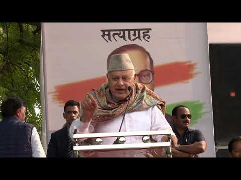 Farooq Abdullah Addresses at the Movement Save The Indian Democracy