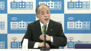 2011.12.8鈴木宗男新党大地代表緊急記者会見2/2ノーカット版