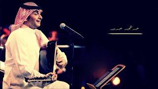 تحميل اغاني مجانا عبدالمجيد عبدالله - لو تعرف المحبه ( عود )
