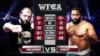 WFCA 50 / Александр Емельяненко vs. Тони Джонсон