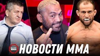 Гонорары бойцов UFC в Москве, Российский боец из за проблем с визой может завершить карьеру