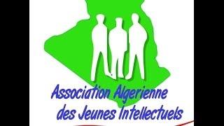 preview picture of video ':: HD :: الجمعية الجزائرية للشباب المثقف -وهران /  عملية توزيع الوجبات الساخنة'