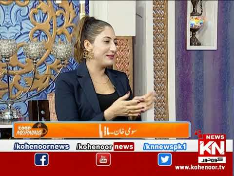 Good Morning 13 June 2020 | Kohenoor News Pakistan