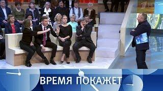 Запад против России. Время покажет. Выпуск от15.11.2017