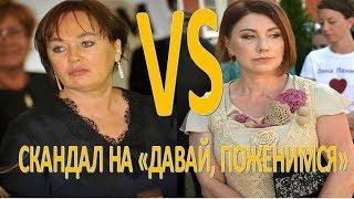 Какая кошка пробежала между Гузеевой и Сябитовой?  (23.05.2017)