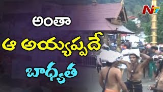Sabarimala Temple to Open Today | Protests Continues Against Supreme Court Verdict | NTV