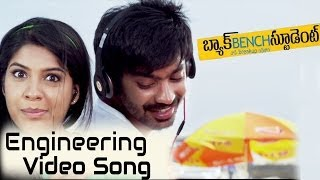 Engineering Song - Back Bench Student