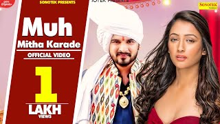 Muh Mitha Karade Full Song With Lyrics | Somvir Kathurwal | New Haryanvi Songs Haryanavi 2020