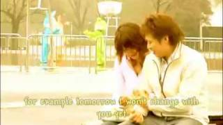 Sakura Kiss - Chieko Kawabe