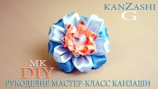 Канзаши МК. Резиночка для волос / Kanzashi MK. Rubber bands for hair.
