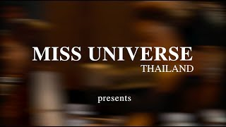 Miss Universe Thailand 2018 Presentation Video