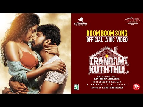 Irandam Kuththu - Boom Boom Song Official Lyric Video