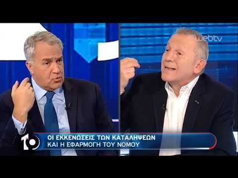 «10» με την Όλγα Τρέμη -Μάκης Βορίδης , Θανάσης Παφίλης | 13/01/2020 | ΕΡΤ