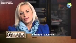 Смотреть онлайн Отношение к женскому белью во времена СССР