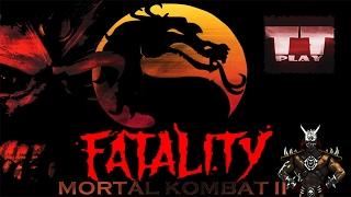 Mortal Kombat 2 секреты, коды, fatality, friendship (Sega)